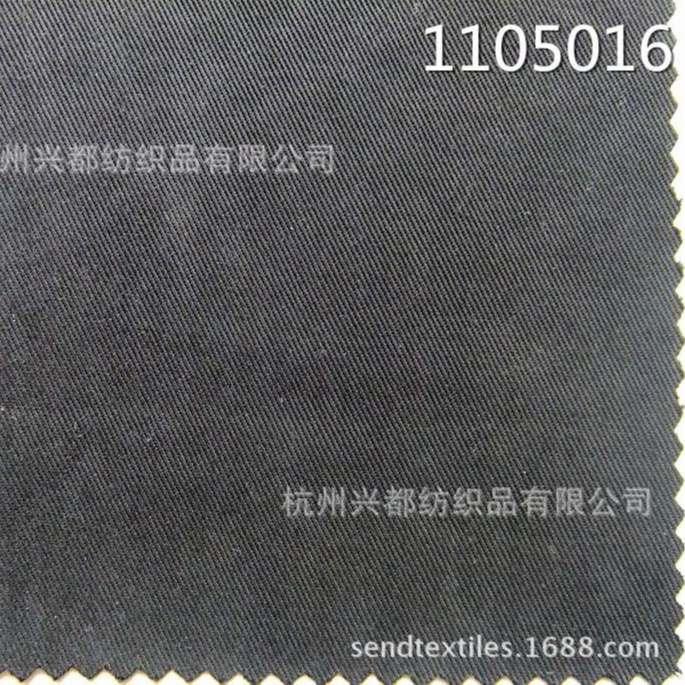1105016斜纹兰精天丝秋冬风衣夹克面料
