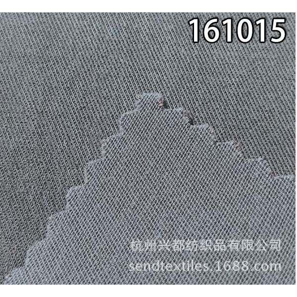 161015天丝棉纬弹斜纹布 天丝莱赛尔