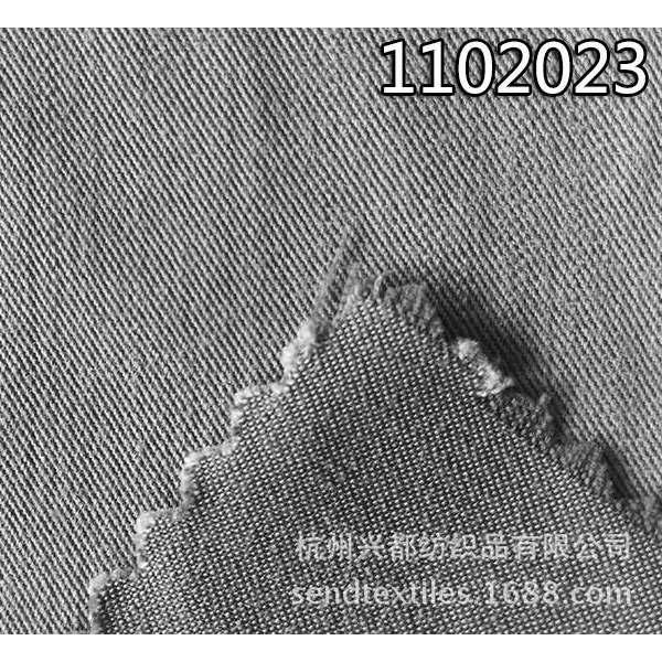 1102023人棉涤交织斜纹布