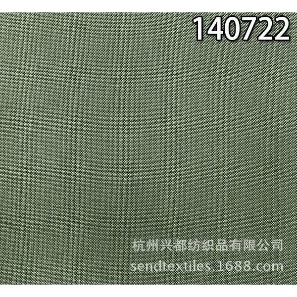 140722纯天丝帆布双经单纬裤子面料