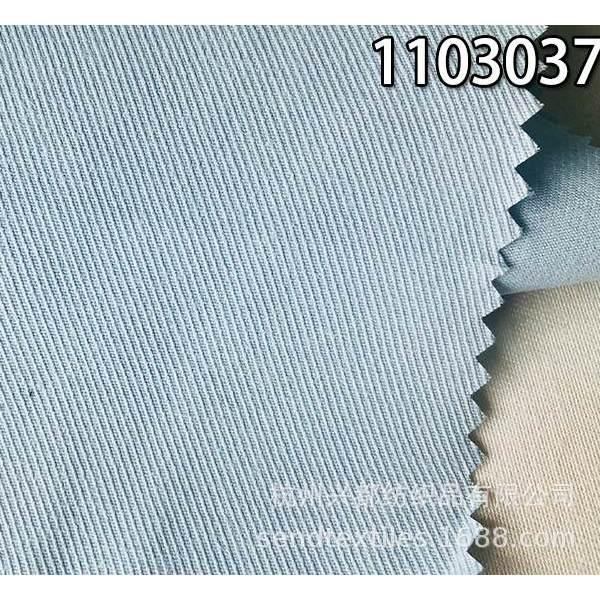 1103037天丝棉弹力斜纹布外套服装面料