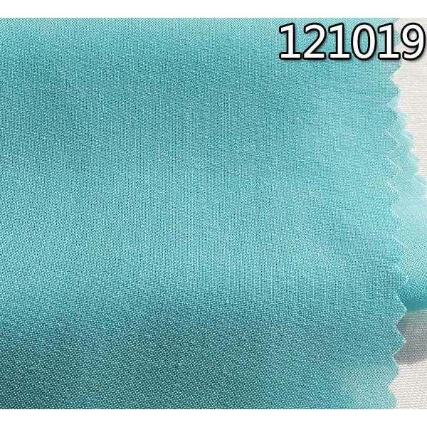 121019天丝巴厘纱夏装超薄衬衫裙子面料