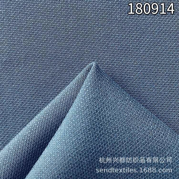 180914天丝人棉小提花面料 天枢提点子服装面料