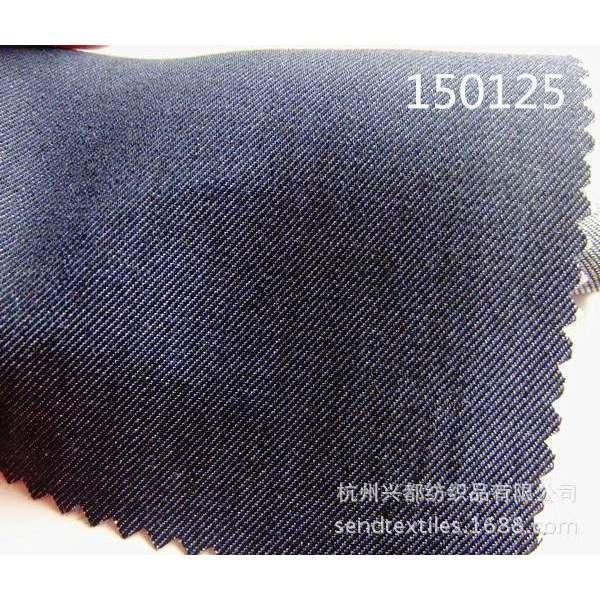 150125春夏新款全天丝斜纹牛仔衬衫面料