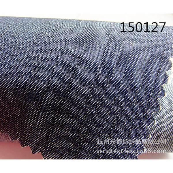 150127竹节天丝棉斜纹牛仔布