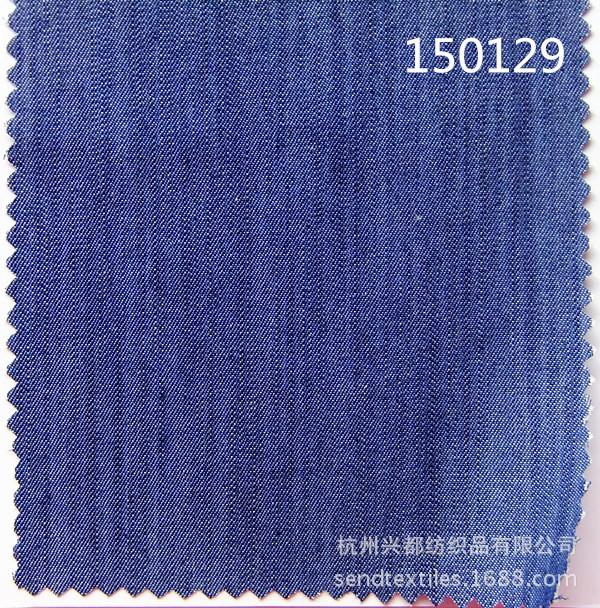 150129春夏女装牛仔面料 斜纹天丝棉牛仔面料