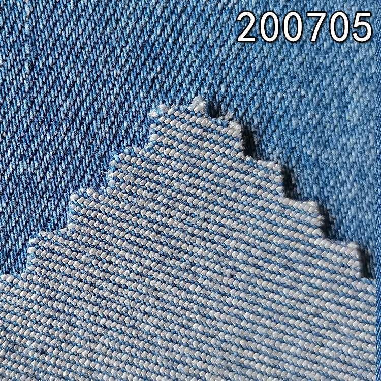 200705 天丝经竹节弹力牛仔面料春秋服装面料