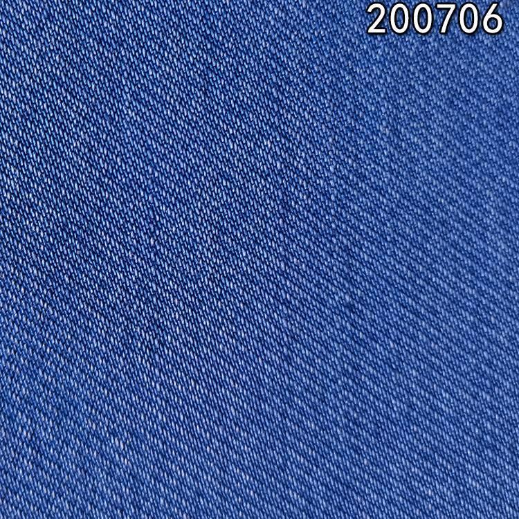 200706春秋天丝经竹节弹力牛仔裤装休闲面料