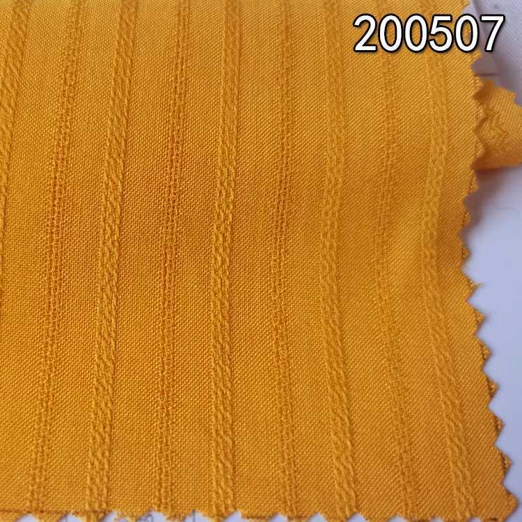 200507全人棉提竖条面料 春夏女装连衣裙外套服装面料