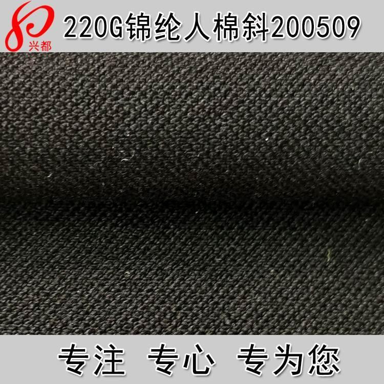 200509锦纶人棉变化斜女装春夏衬衣裤装面料