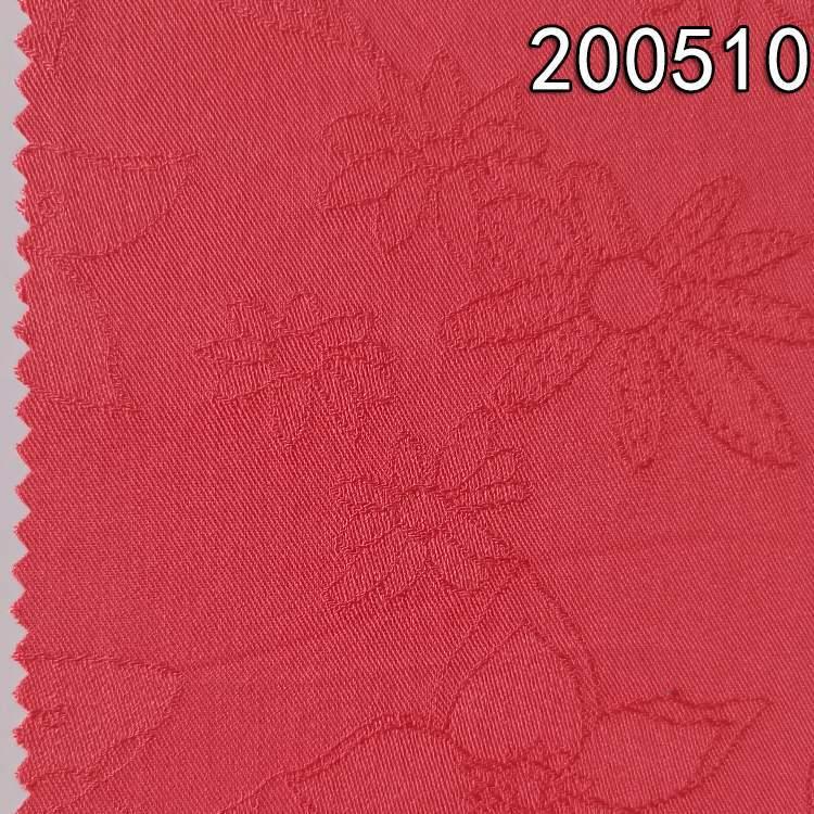 200510粘胶大提花春夏连衣裙衬衫服装面料