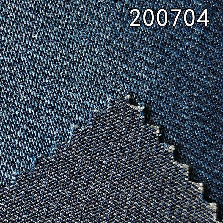 200704重磅钻石纹全天丝牛仔面料   天丝牛仔裤装面料