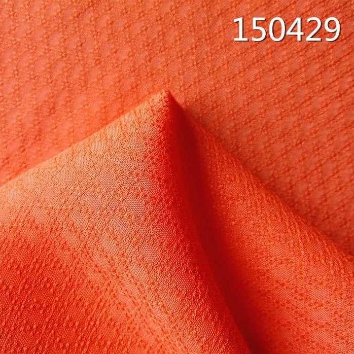 150429人丝粘胶提花女装衬衫连衣裙面料