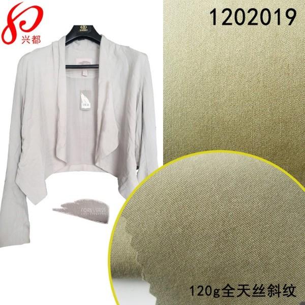 梭织高档服装斜纹纯天丝面料1202019