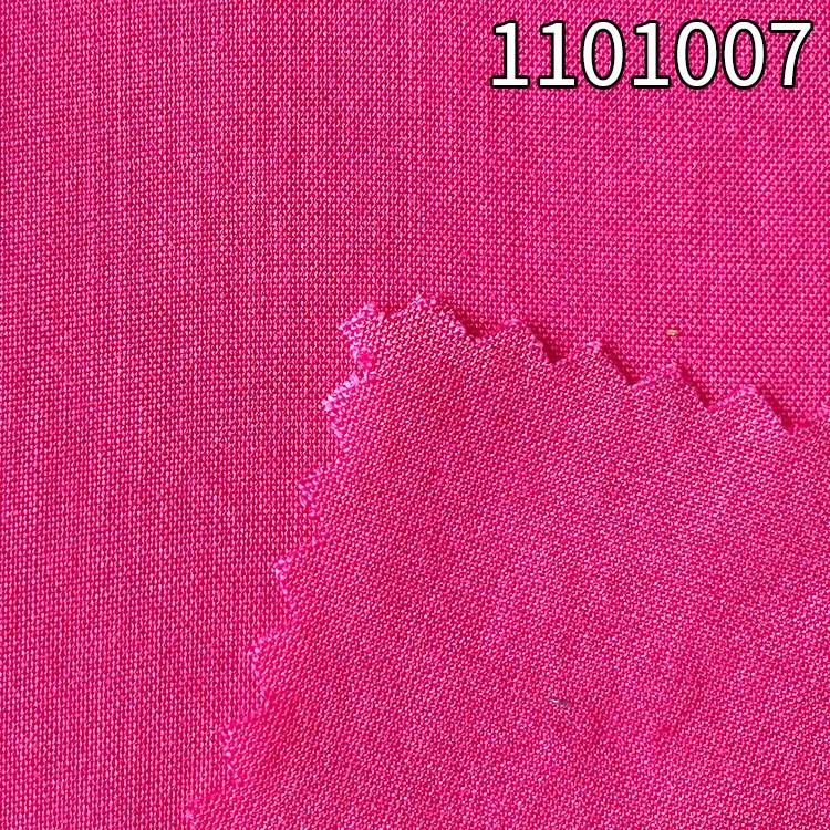 1101007平纹天丝面料 天丝府绸衬衫服装面料