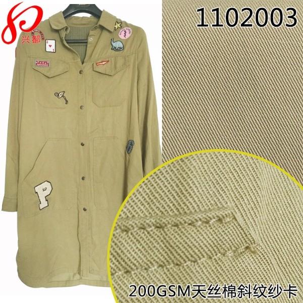 1102003斜纹21S天丝棉面料