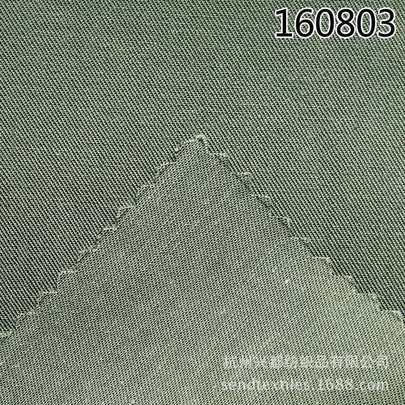 160803粘棉斜纹女装面料 春夏连衣裙面料