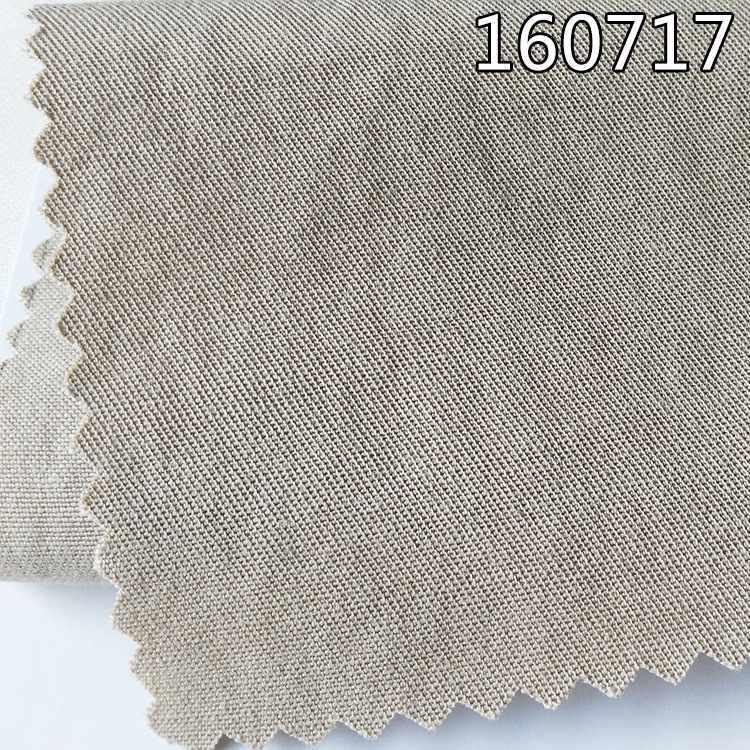 160717天丝棉交织女装面料