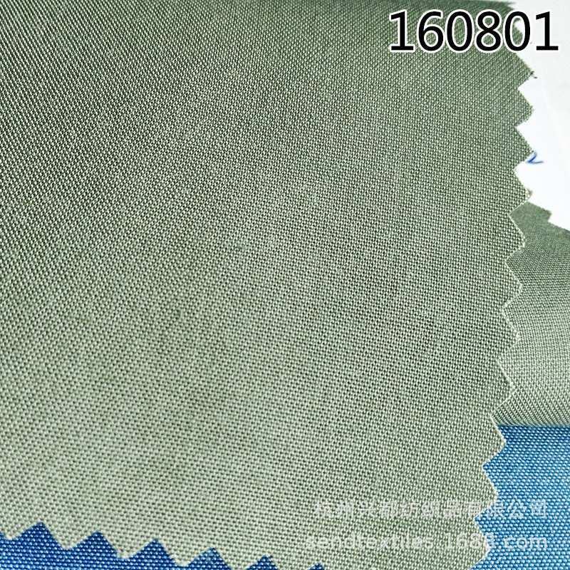 160801梭织平纹兰精天丝涤面料 衬衫面料