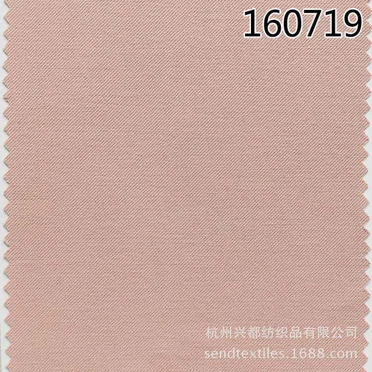 160719涤人棉斜纹女装外套面料