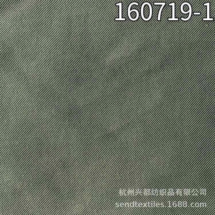 160719-1涤人棉空洗面料 涤粘斜纹仿莫代尔面料
