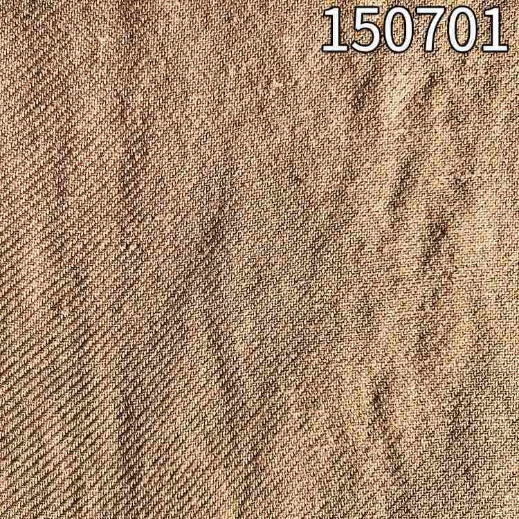 150701兰精天丝斜纹衬衫面料