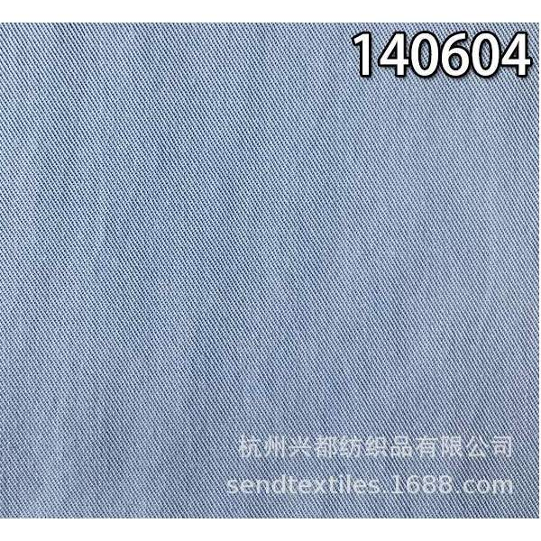 140604斜纹天丝棉交织布料