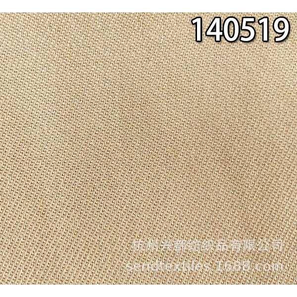 140519天丝棉斜纹弹力春夏女装面料