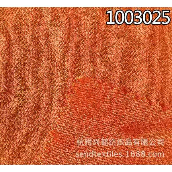 1003025双绉人棉布连衣裙衬衫面料