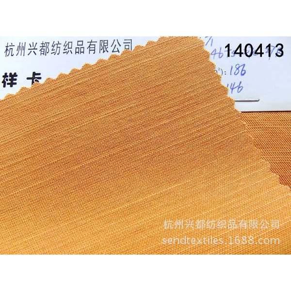 140413现坯天丝棉粘竹节布
