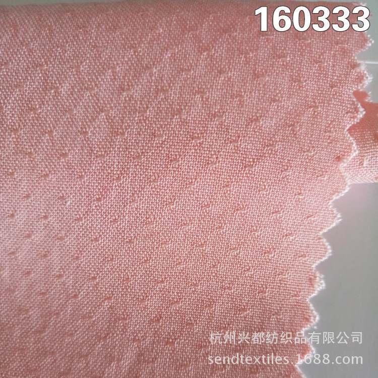 160333全人棉女装提花面料