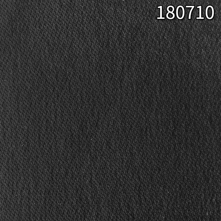 180710天丝尼龙弹力斜纹面料 天丝锦纶复合斜弹力面料
