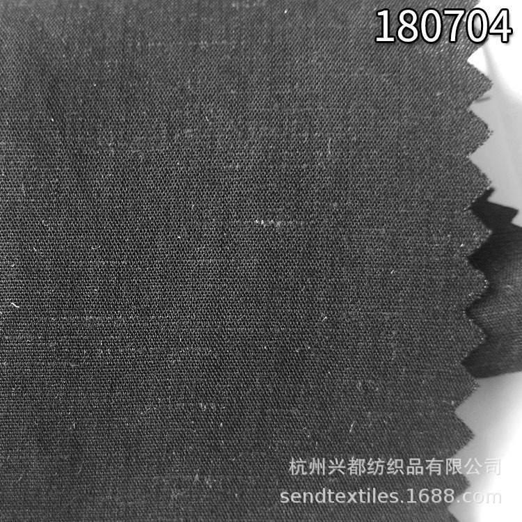 180704天丝麻平纹衬衫面料 休闲职业装面料