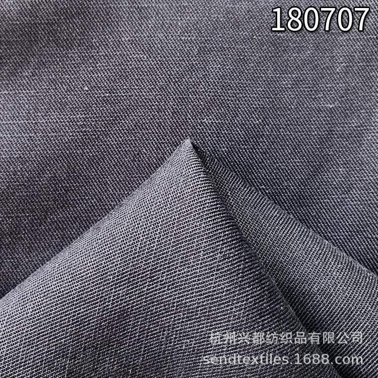 180707天丝麻斜纹面料 73%天丝27%麻莱赛尔服装面料