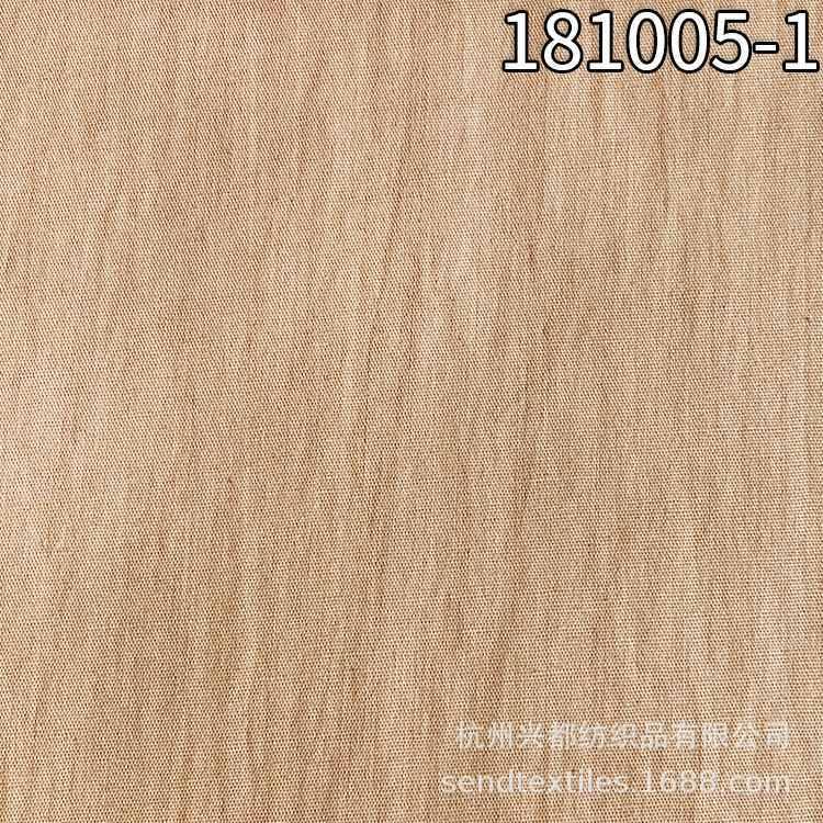 181005-1天丝棉弹府绸长车工艺