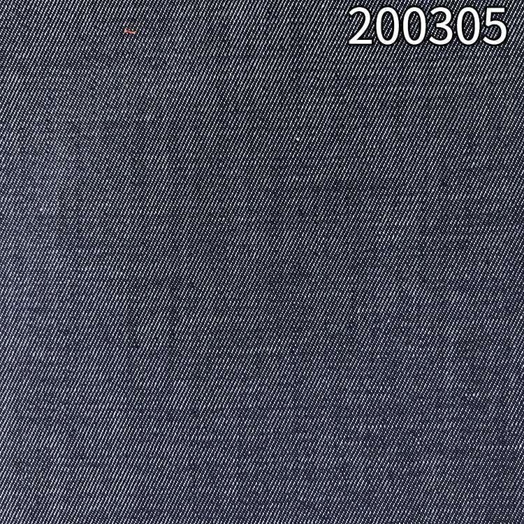 200305天丝棉弹力牛仔布 右斜棉天丝衬衫面料