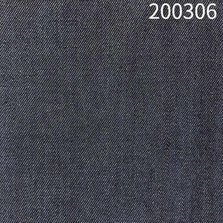 200306纯天丝牛仔春夏服装面料
