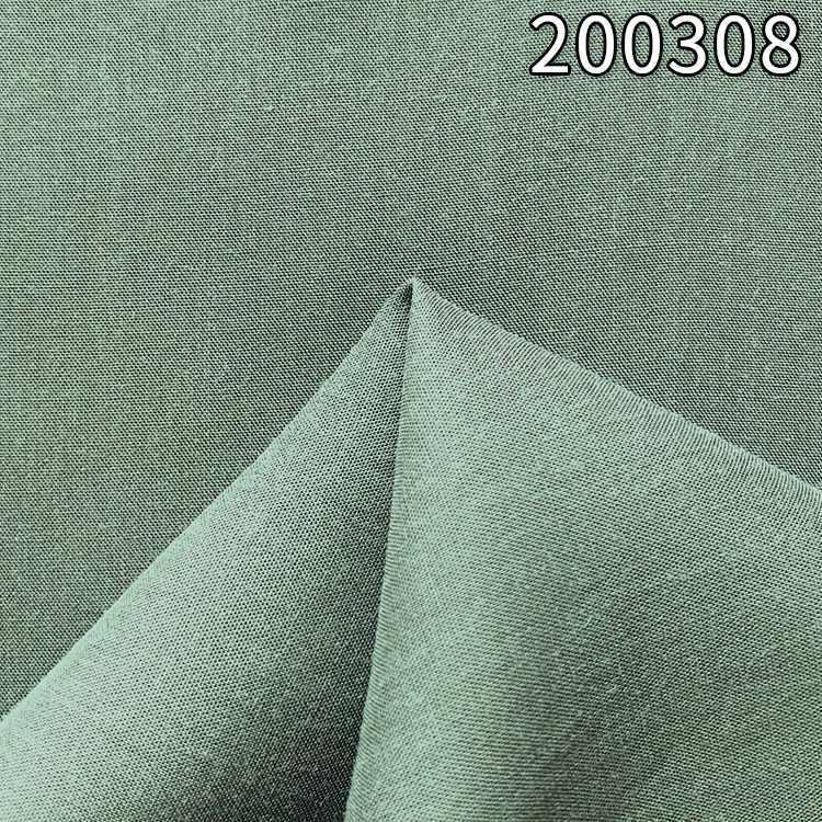 200308天枢府绸面料 天丝人棉超薄女装衬衫连衣裙面料