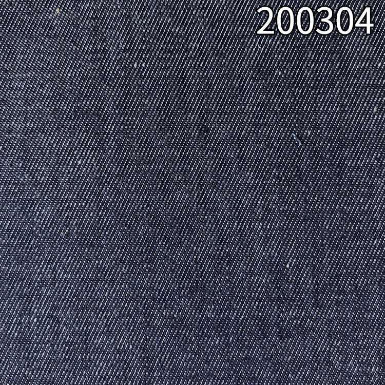 200304天丝棉弹力牛仔斜纹面料