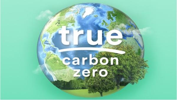 选择零碳天丝面料,让碳中和成为日常