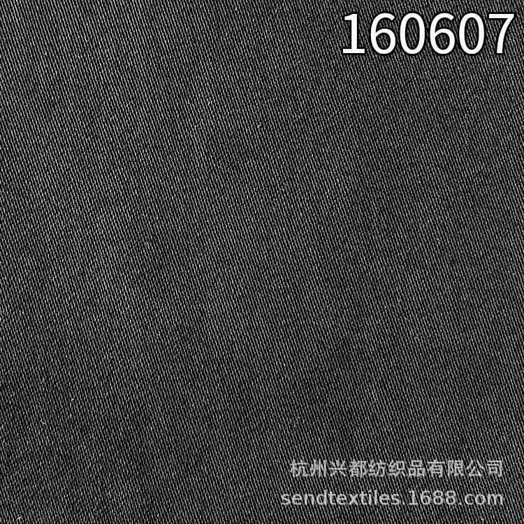 160607全天丝贡缎 缎纹时尚裤装面料
