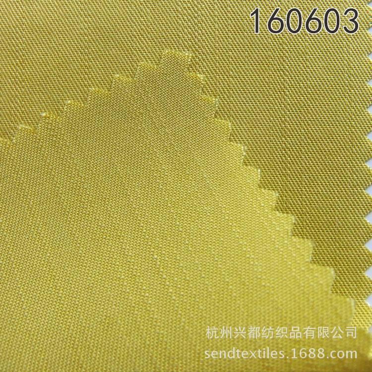 160603纯天丝经竹节斜纹布 裤装面料