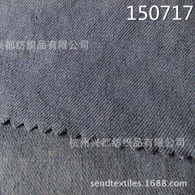 150717亚麻天丝交织纬向弹力面料  秋冬裤装面料