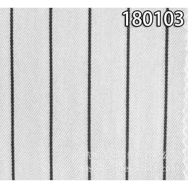 180103天丝涤粗条面料 斜纹天丝涤竖条面料