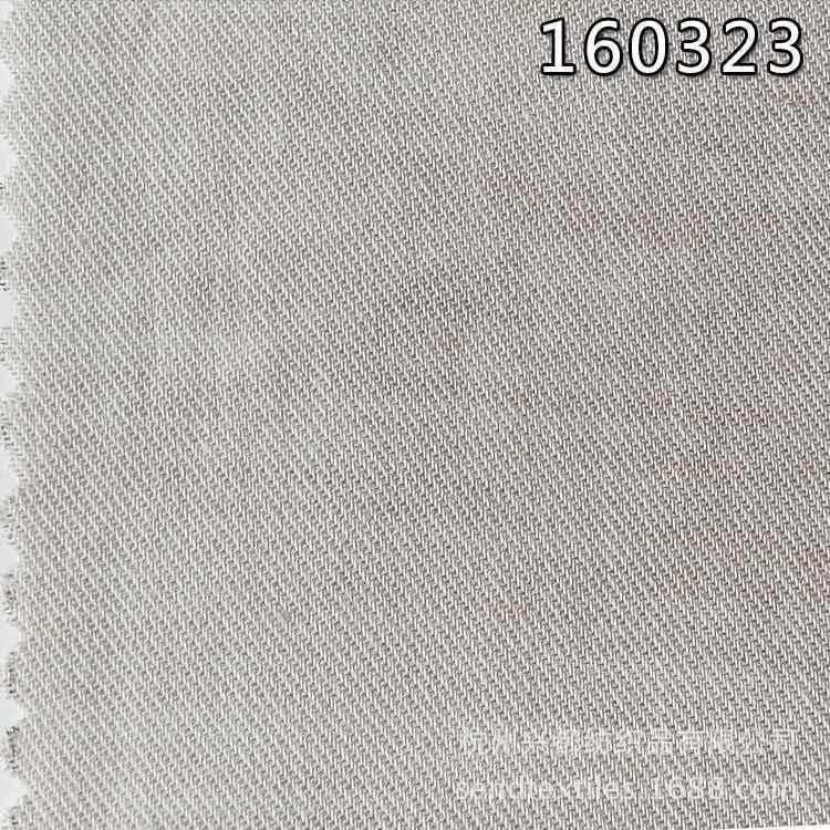 160323天丝棉色织斜纹布