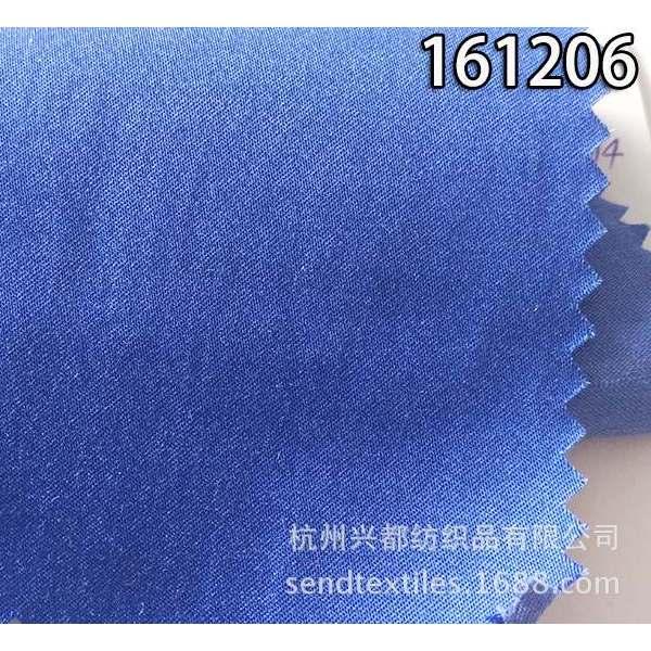 161206莫代尔棉缎纹弹力面料