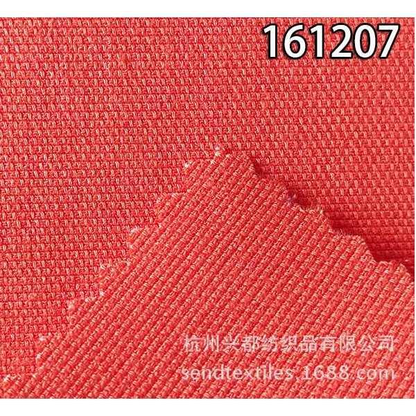 161207梭织莫代尔棉提花弹力布