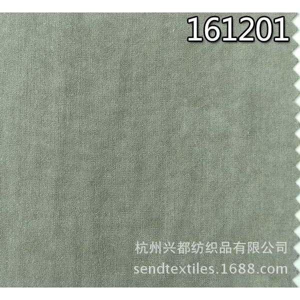 161201莫代尔梭织平纹面料