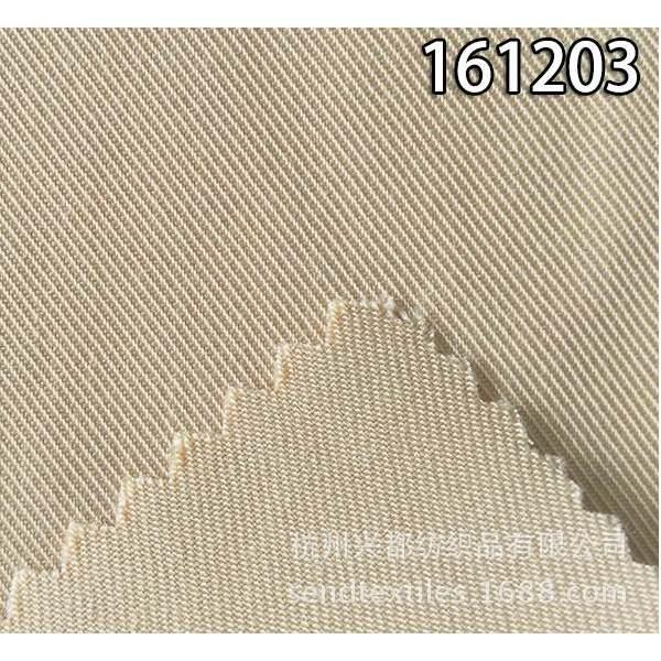 161203莫代尔天丝涤斜纹面料