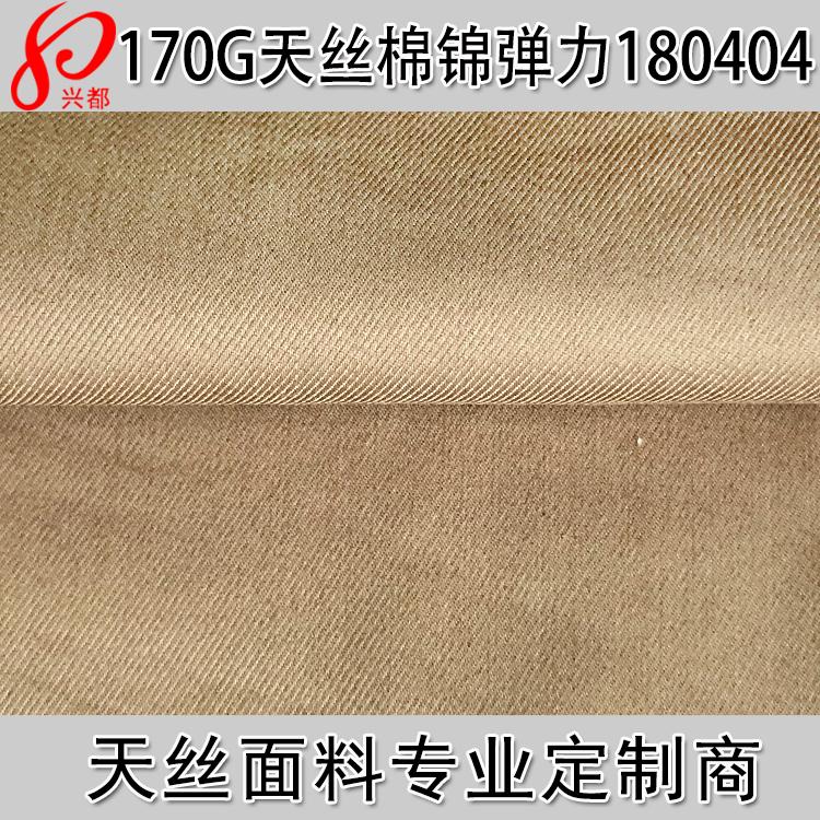 180404天丝棉锦弹力主图